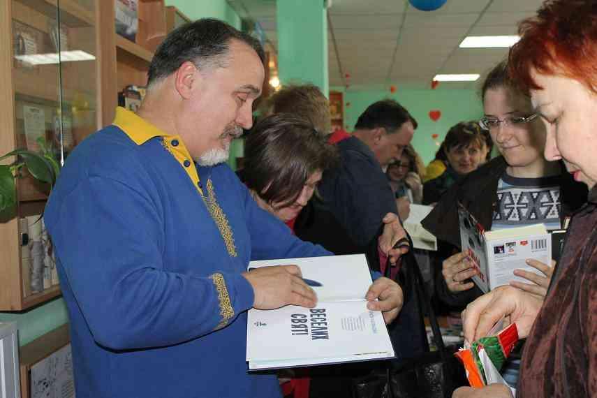 Книги Братьев Капрановых с их автографами разлетались в миг