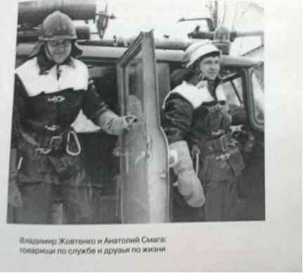 Смазі Анатолію Володимировичу присвоєно звання «Почесний громадянин міста Павлограда»
