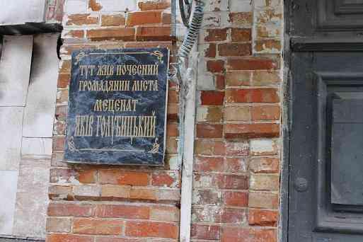 Вместо памятника купечеству Павлограда, город получит еще один ресторан