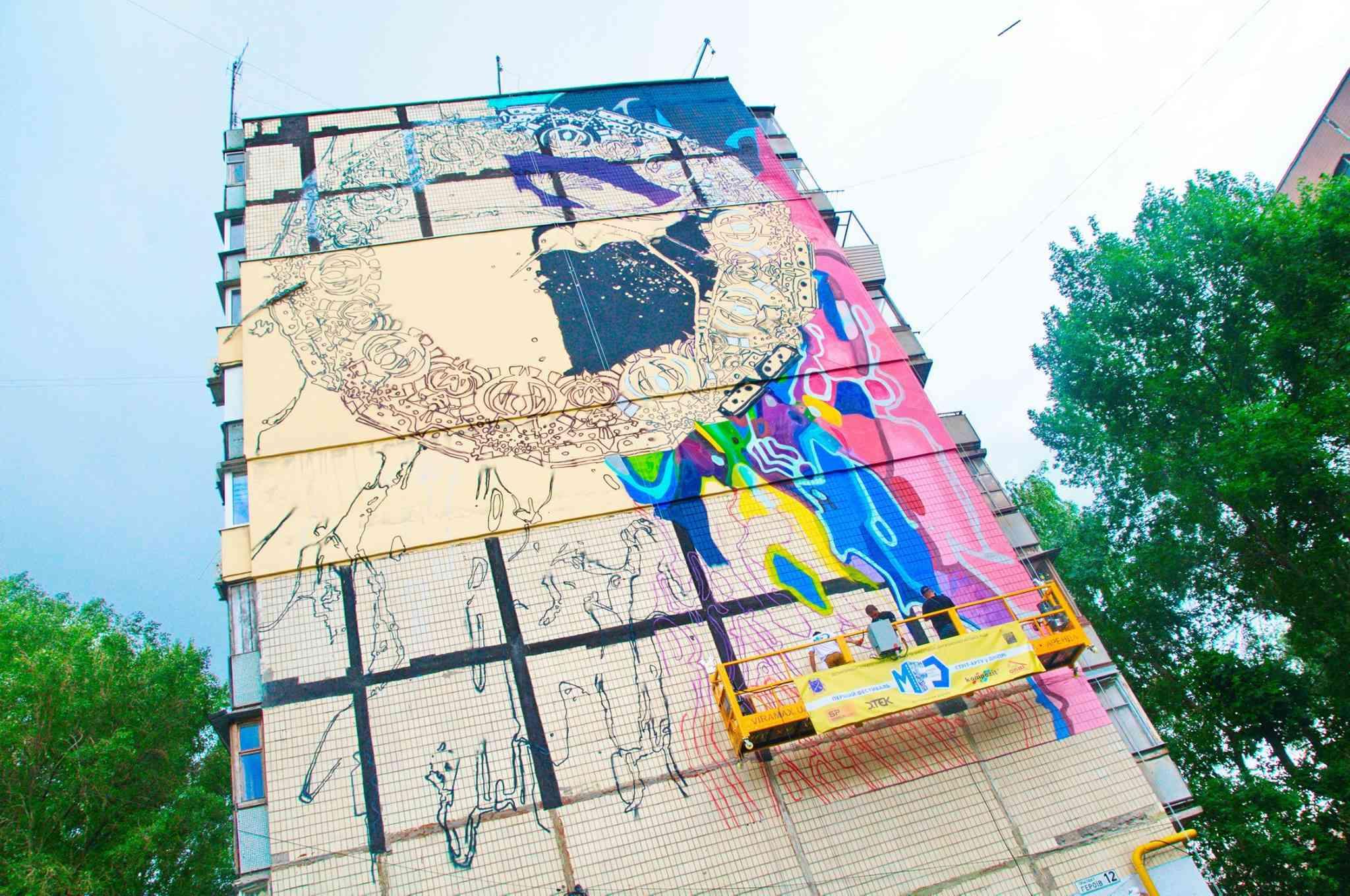 ДТЭК развивает стрит-арт в Днепре