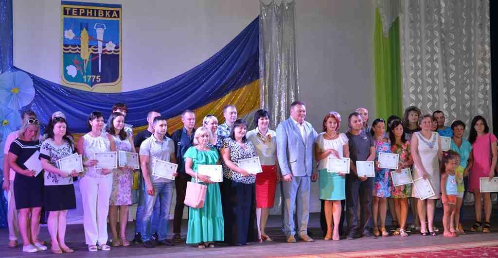 г. Терновка станет на 15 социальных проектов лучше