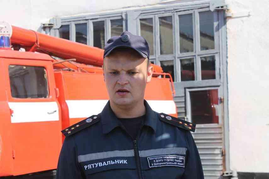 Павлоград вооружил своих спасателей немецкими масками