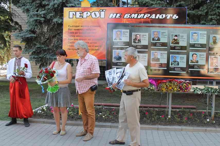 В День ВДВ Павлоград помянул добрым словом погибших в АТО десантников