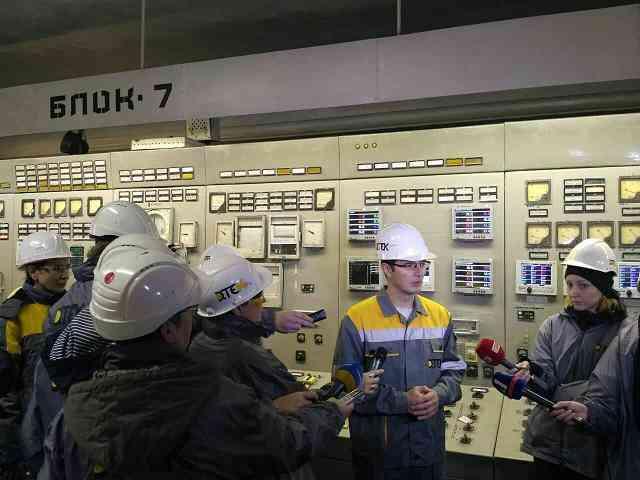 Шаг к энергонезависимости: ДТЭК Приднепровская ТЭС включила в работу переведенный на украинский уголь энергоблок №7