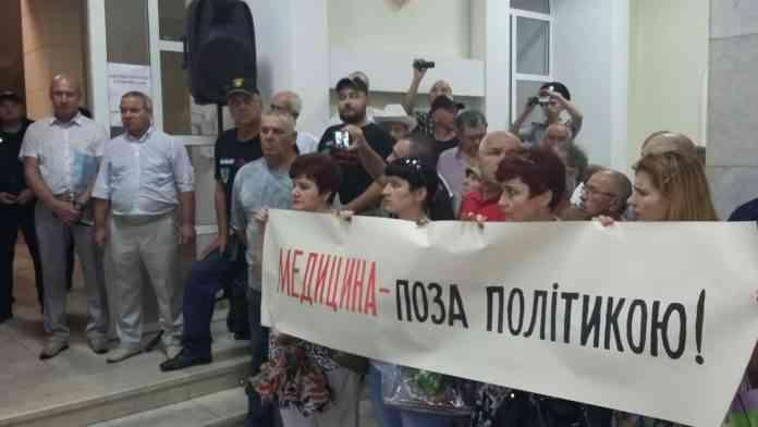 «Радикальную партию Олега Ляшка» обвиняют в намерении захватить пост главврача в Павлограде