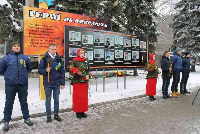 Павлоград помянул отважных студентов, убитых под Крутами