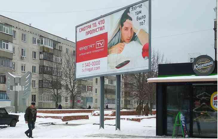 Где в современных киосках расположено отхожее место, - в Павлограде сказать стесняются
