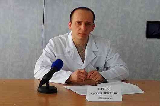 Откуда здоровье: за год на Павлоградщине получили травмы 14 тыс. 200 чел.