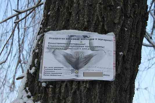 Жителей Павлограда обещают «отшугарить» по низким ценам