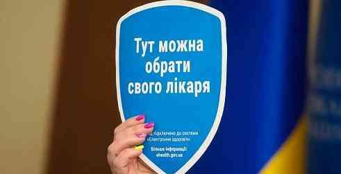 Чародеям повезет : за одного пациента  в год доктор будет получать по 370 гривен