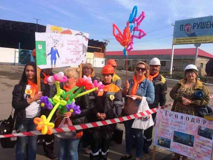 В Павлограде работники котельных состязались в знаниях правил безопасного труда