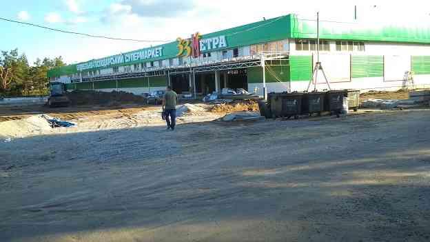 Из-за растущих зарплат павлоградцев, в городе начался строительный бум