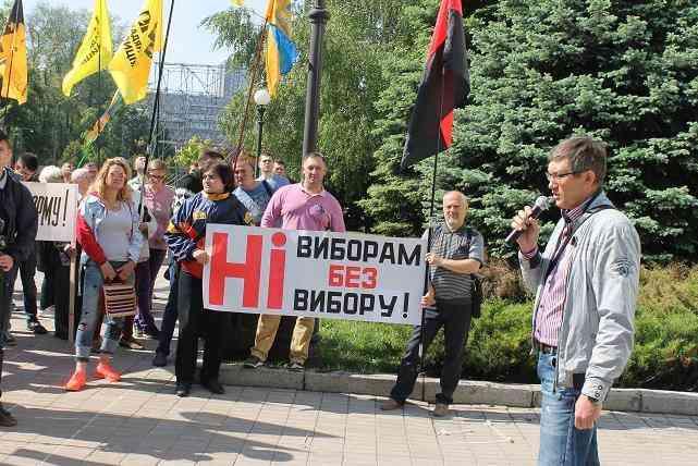 Нет выборам по закону Януковича!