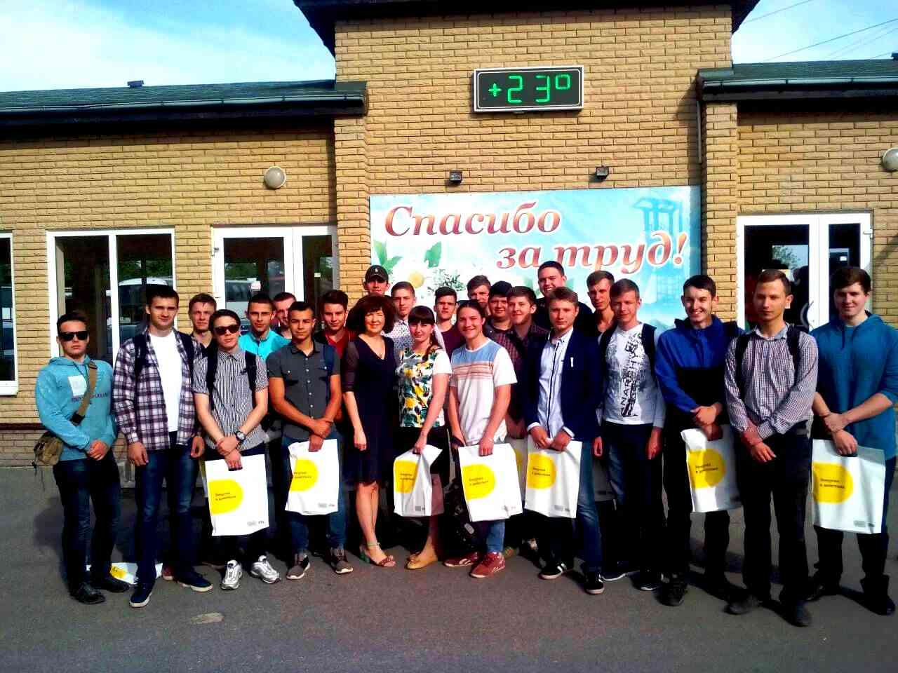 Горняки Павлоградугля ориентируют молодежь на правильный выбор профессии