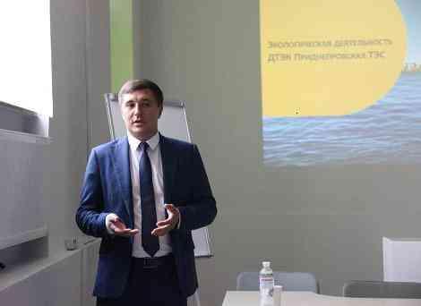 Конструктивный диалог ради будущего: представители компании ДТЭК встретились  с научным сообществом Днепровской политехники