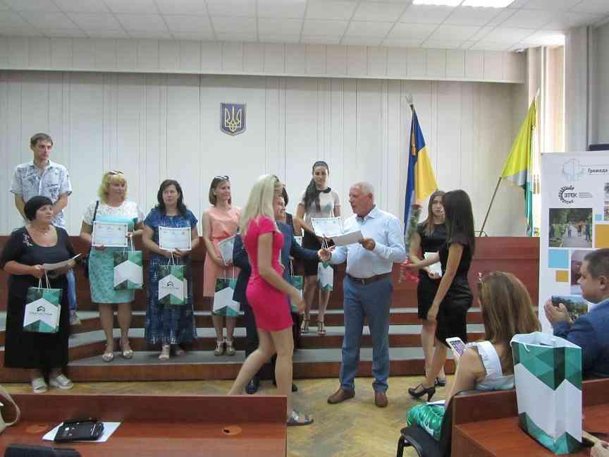 Определены проекты-победители конкурса «Громада своими руками»-2018 в Павлограде