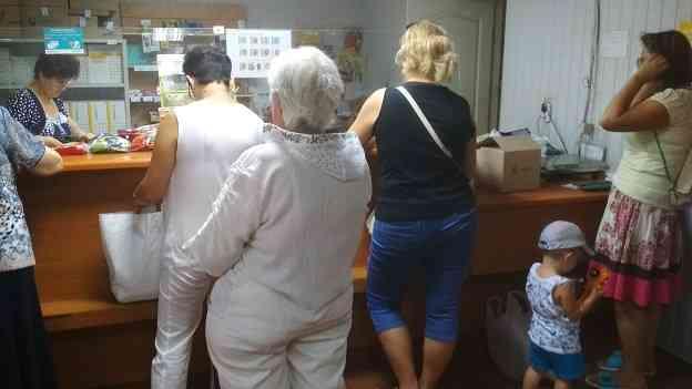 Приходите завтра: « Деньги на выплату пенсий в Украине закончились»