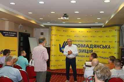 Анатолий Гриценко:  «Проблему Путина» одной рыбалкой не решить