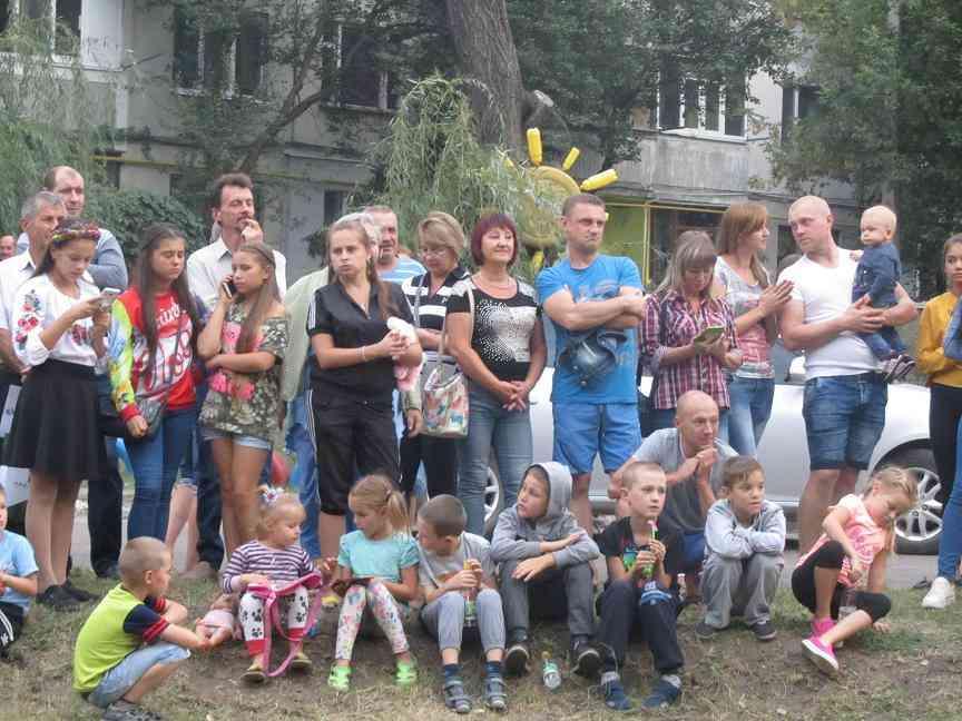 Благодаря конкурсу ГСР на Пятихатках в Павлограде появился «Дом мечты»