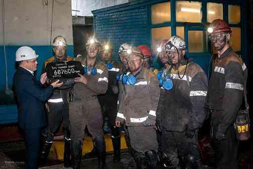 Горняки Днепровского шахтоуправления первыми в ДТЭК Энерго выполнили план года