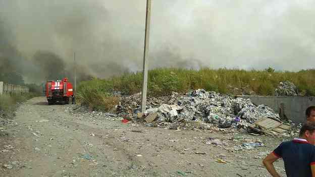 Павлоградская свалка охвачена мощнейшим пожаром