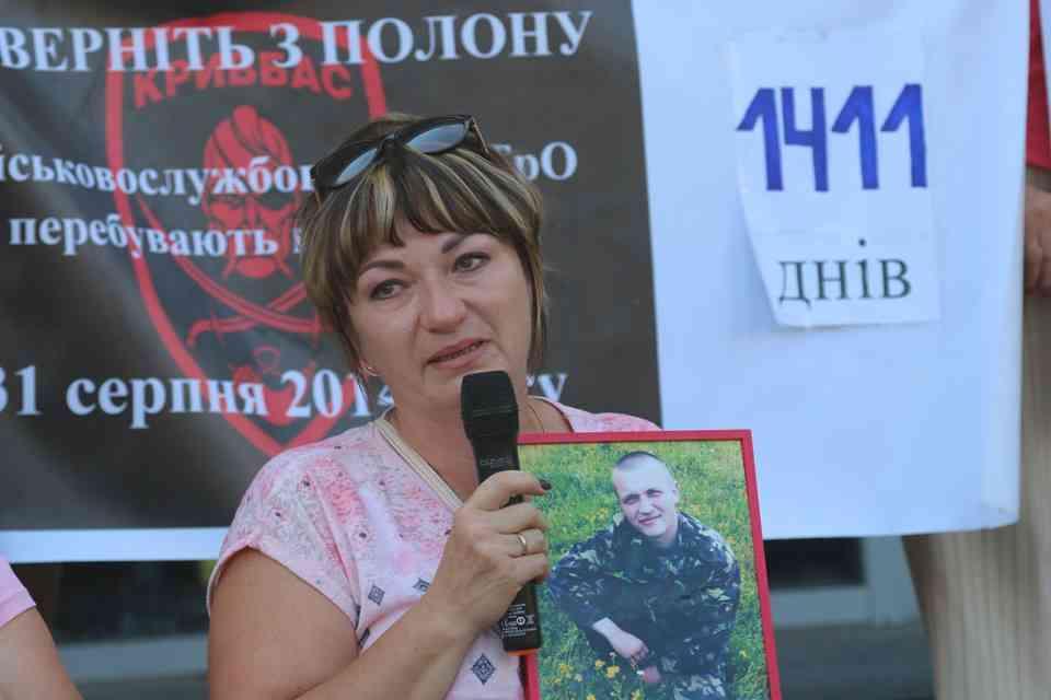 Реабилитационный центр  Западному Донбассу необходим