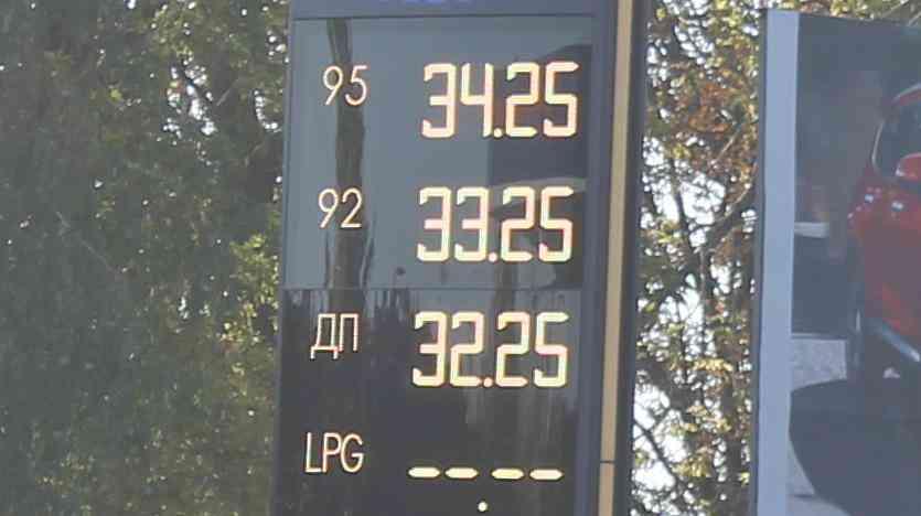 Павлоградские водители  «гудят» против дорогого бензина: Они там что, с ума посходили?