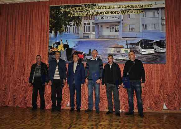 Працiвники кращого в країні вуглевидобувного об'єднання  «ДТЕК «Павлоградвугілля» вiдсвяткували День автомобілістів