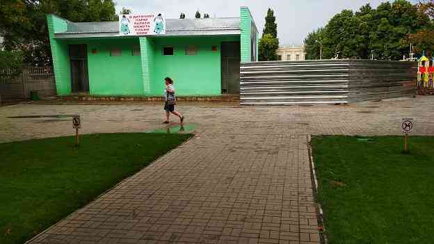 В Павлограде с лица земли исчез общественный туалет
