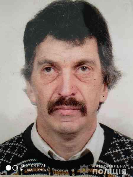 Увага, допоможіть розшукати 56–річного чоловіка