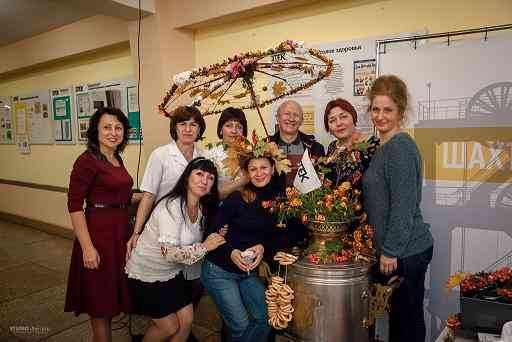 «Шахтерская осень»: конкурс рецептов и чаепитие по-домашнему