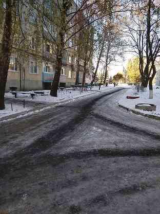 На скользких тропах Павлограда