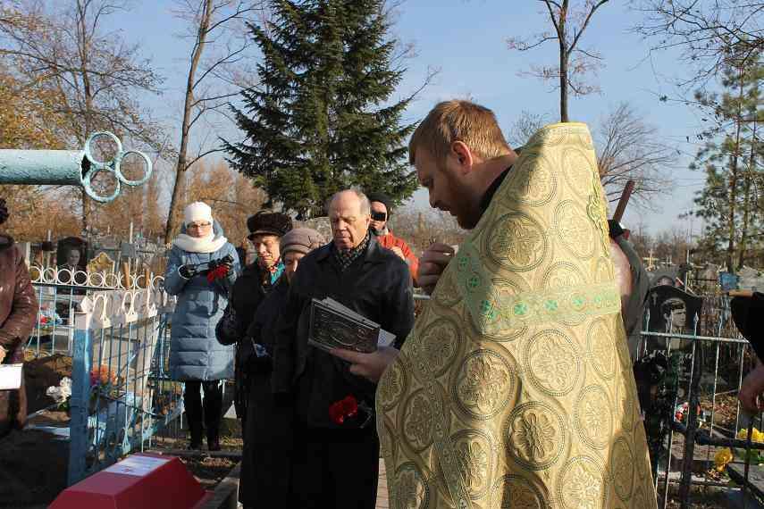 Спасибо, Россия: останки солдата, погибшего под Смоленском в 1941 году, теперь захоронены в Павлограде