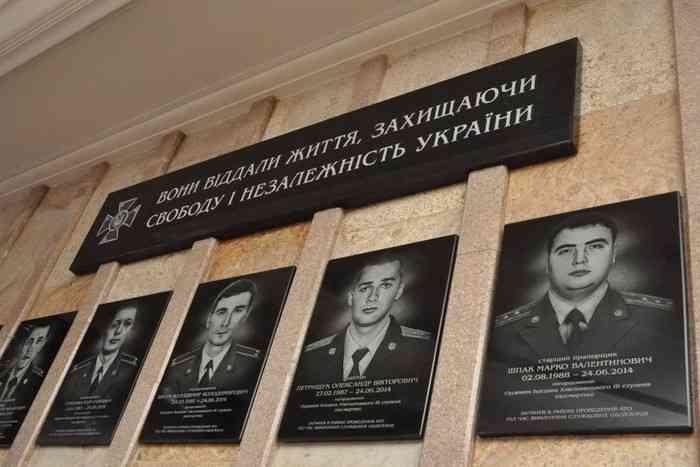 У Дніпрі в Управлінні СБУ відкрили меморіал на честь загиблих Героїв