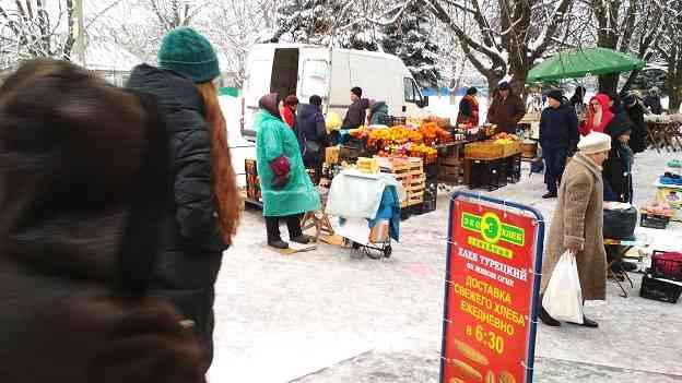 Жители Павлограда прощаются с 2018 годом