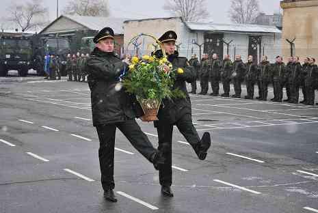 Присяга на вірність українському народу