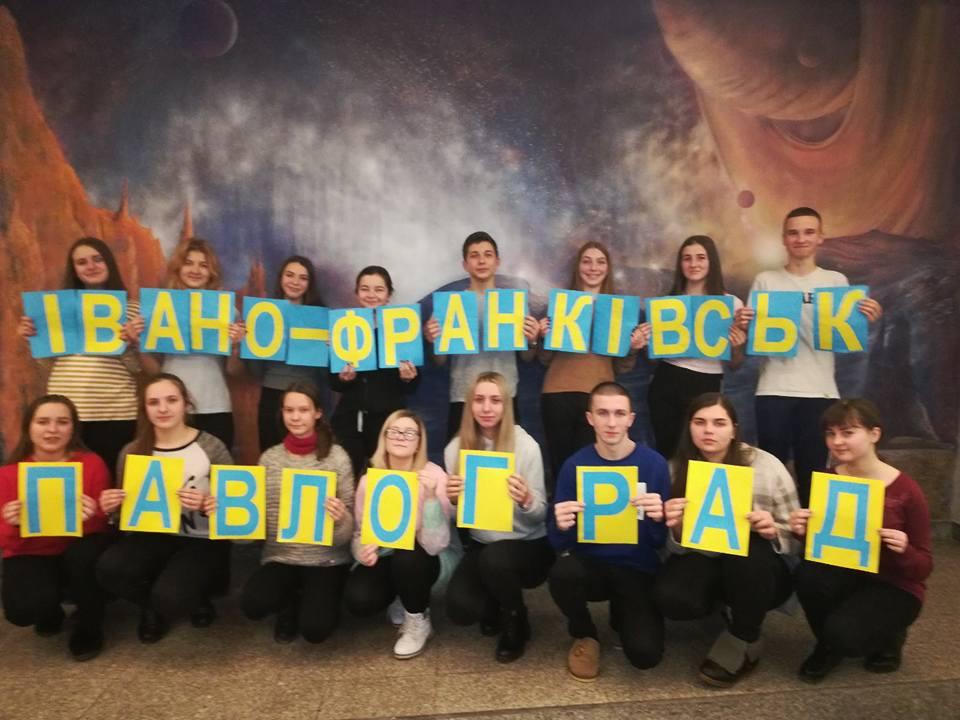 Лучшей среди энергоэффективных школ Украины стала павлоградская «семерка»