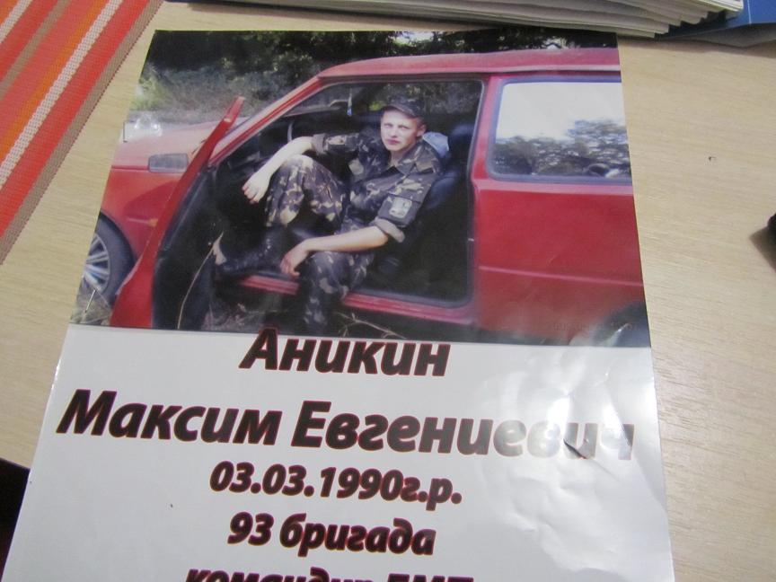 Мать бойца 93-й бригады Максима Аникина, пятый год ждет, что  сын вернется  с войны