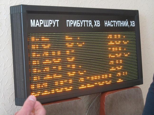 Жители Павлограда, с доходом менее 2 тыс. 690 грн, получат право на бесплатный проезд в городских автобусах