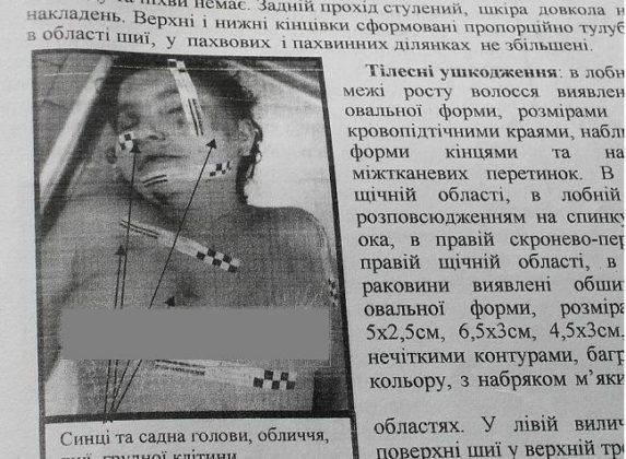35-летний шахтер приговорен к 8 годам лишения свободы за убийство женщины