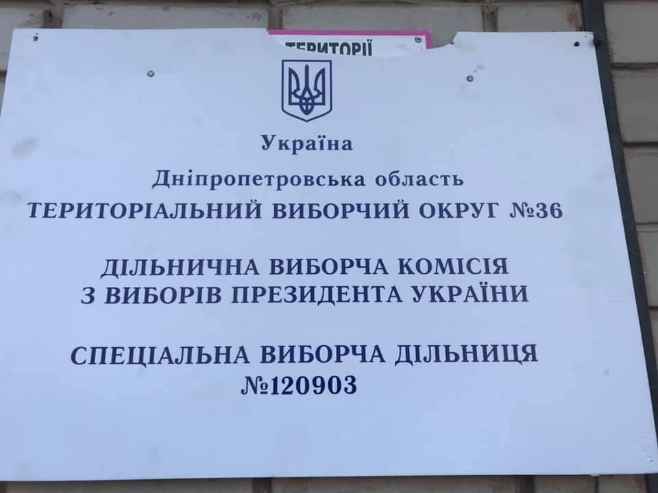 Ветеран АТО Людмила Калинина не может проголосовать в Павлограде