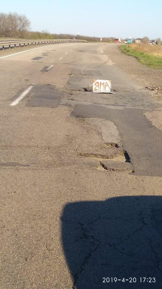 В месте ДТП у с. Межиричи установили новый дорожный знак «Яма»