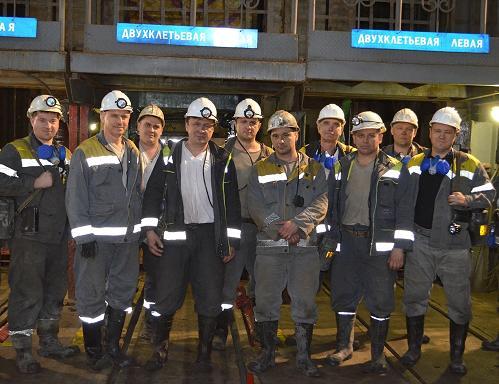 Есть работа для шахтеров. В Терновском ШУ запустили еще одну лаву