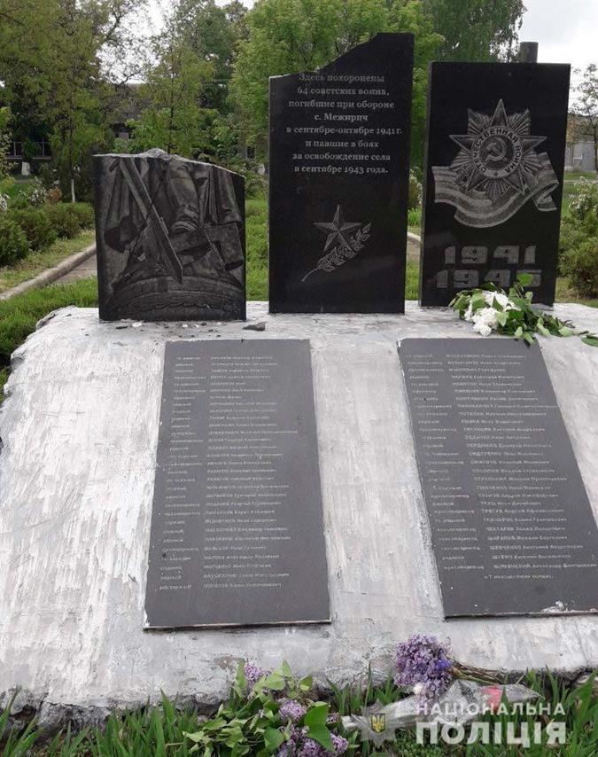 В с. Межиричи накануне Дня Победы неизвестные разрушили монумент воинам Второй мировой войны