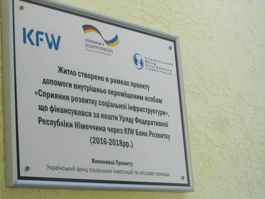 В Павлограде на ремонт дома для переселенцев потратили 15млн 100 тыс. грн, но от радости забыли провести туда электричество