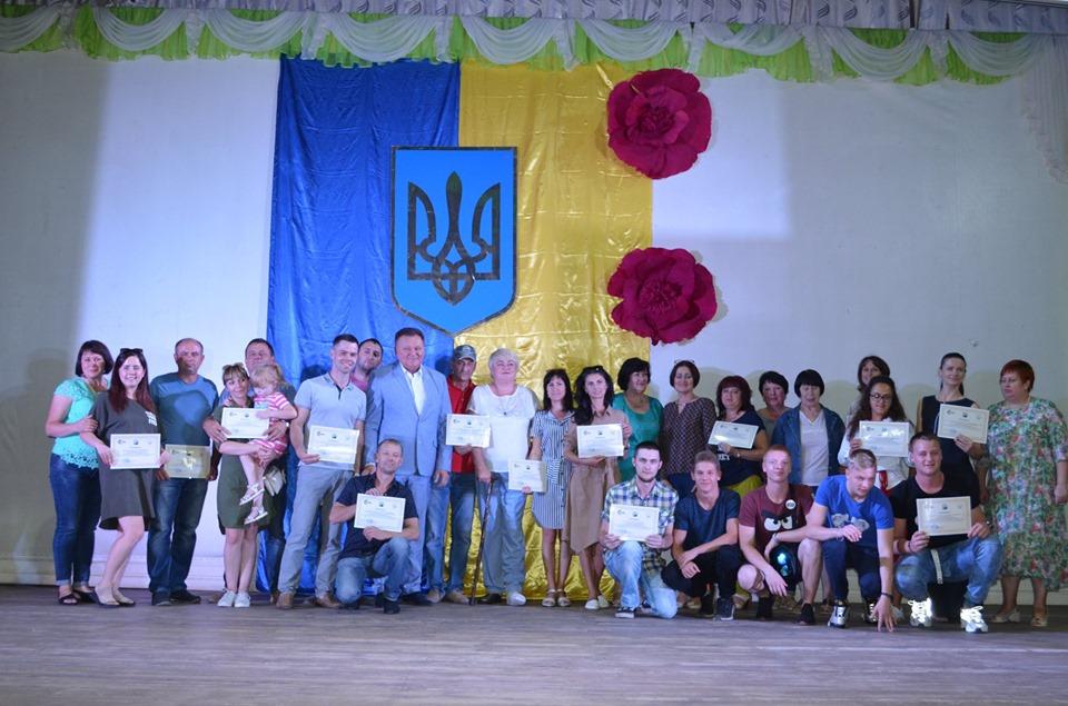 """В Тернівці привітали переможців конкурсу """"Громада своїми руками"""""""