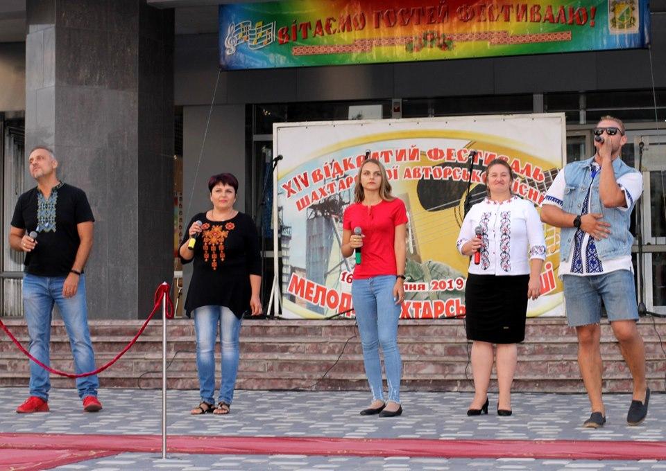 ХIV відкритий фестиваль шахтарської пісні «Мелодії шахтарської душі» підвів підсумки