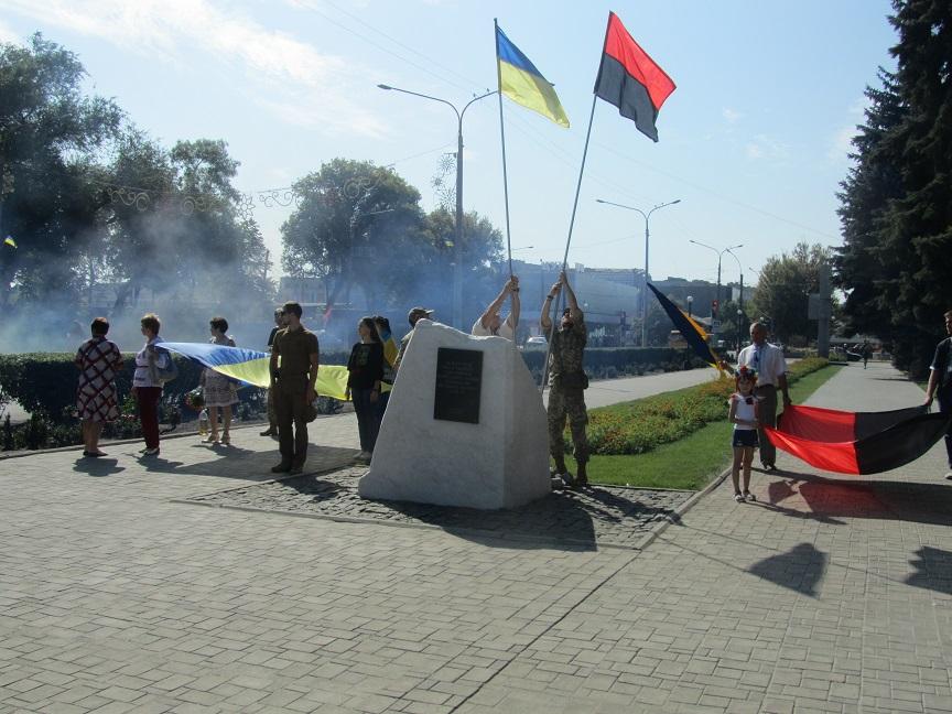 Сегодня ночью в Павлограде неизвестным уничтожены флаги Украины и УПА