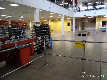 «Брусничка» неожиданно закрыла один из супермаркетов в Павлограде