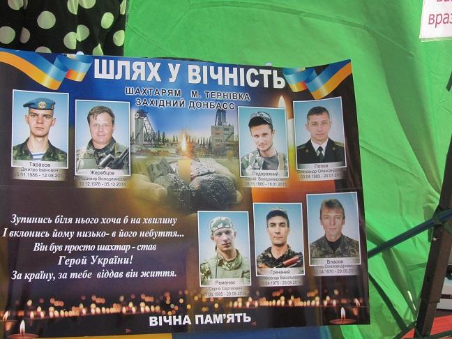 В Терновке ветераны АТО показали, как это было под Иловайском